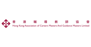 Hong Kong Association of Careers Masters and Guidance Masters