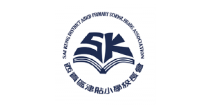 Sai Kung District Aided Primary School Heads Association