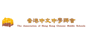 The Association of Hong Kong Chinese Middle Schools
