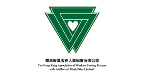 The Hong Kong Association of Workers Serving Persons with Intellectual Disabilities Limited