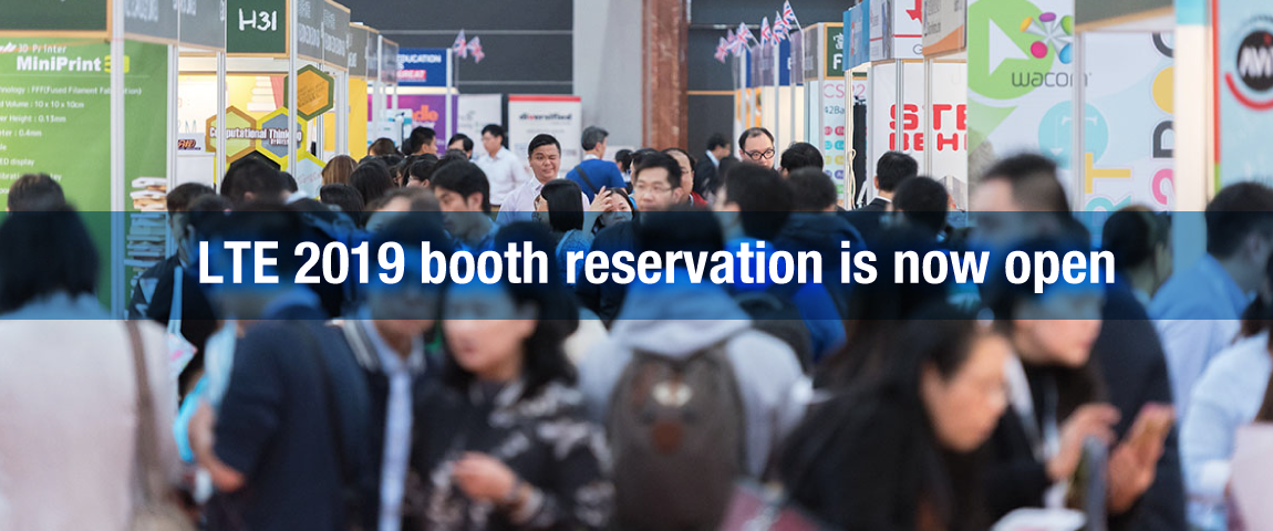 LTE 2019 Booth Reservation is now open