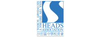 Sha-Tin-District-Secondary-Schools-Heads-Association