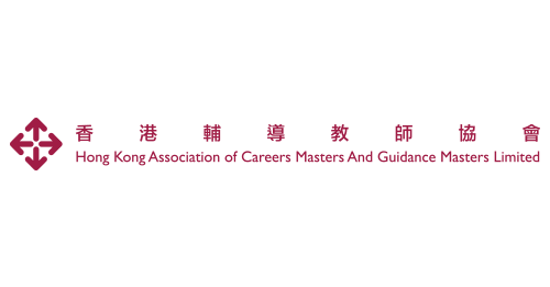 supporting-org-logo-07082020_Hong-Kong-Association-of-Careers-Masters-and-Guidance-Masters