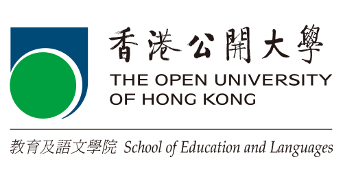 supporting-org-logo-07082020_School-of-Education-and-Languages,-The-Open-University-of-Hong-Kong