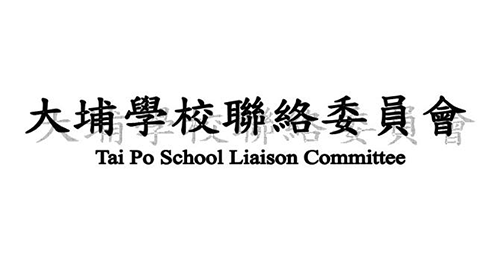 supporting-org-logo-07082020_Tai-Po-School-Liaison-Committee