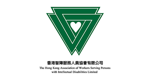 supporting-org-logo-07082020_The-Hong-Kong-Association-of-Workers-Serving-Persons-with-Intellectual-Disabilities-Limited