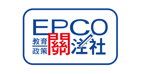 supporting-org-logo-28072020_EPCO