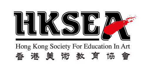 supporting-org-logo-28072020_HKSEA
