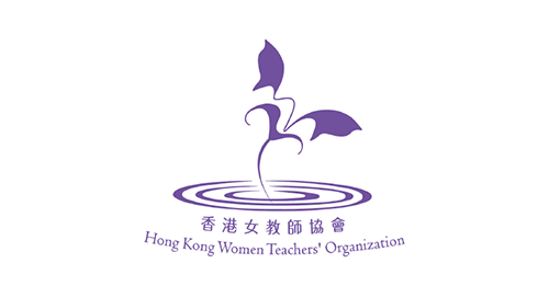 supporting-org-logo-28072020_HKWTO