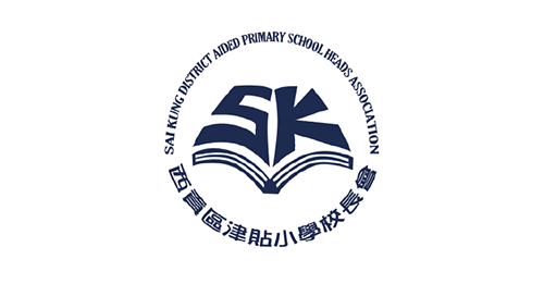 supporting-org-logo-28072020_Sai-Kung-District-Aided-Primary-School-Heads-Association