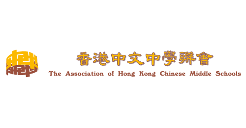 supporting-org-logo-28072020_The-Association-of-Hong-Kong-Chinese-Middle-Schools
