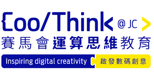 special-supporting-org-logo-04082020_HKJC